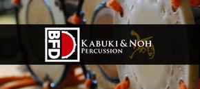 550x300 bfd kabukinoh